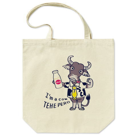 CT77  水牛 牛 丑年 ミルク ご挨拶 てへぺろ イラスト かわいい トートバッグ マイバッグ エコバッグ Tシャツトリニティ リンク