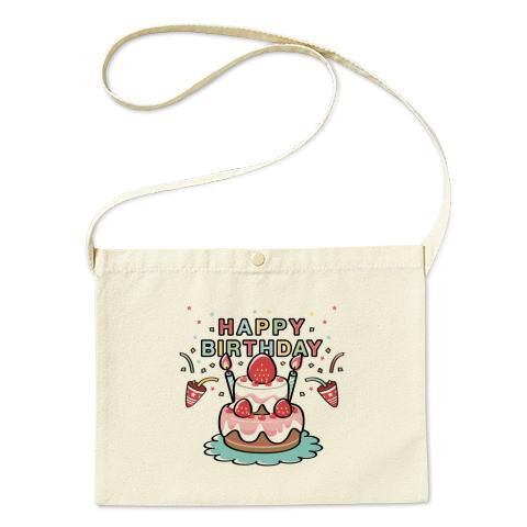 CT61 HAPPY BRTHDAY お祝い 誕生日 かわいい トートバッグ マイバッグ エコバッグ サコッシュ Tシャツトリニティ リンク