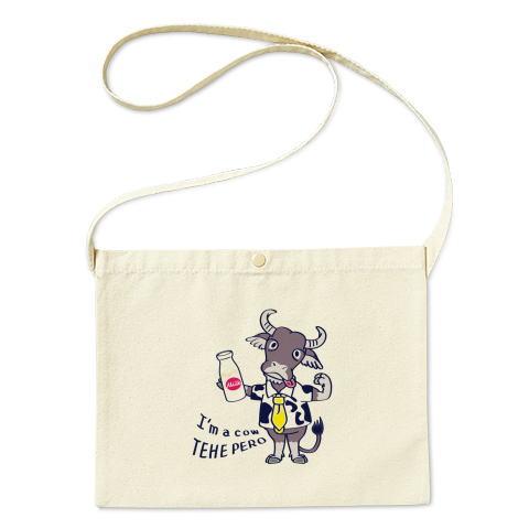 CT77 水牛 牛 丑年 ご挨拶 ミルク 牛乳 イラスト かわいい トートバッグ マイバッグ エコバッグ サコッシュ Tシャツトリニティ リンク