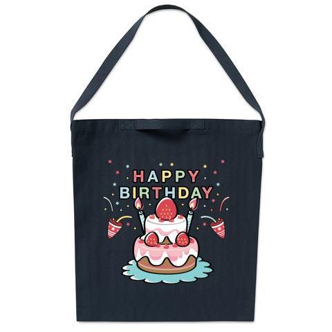 HAPPY BRTHDAY お誕生日 お祝い かわいい トートバッグ マイバッグ エコバッグ ショルダーバッグ ハロウィン Tシャツトリニティ リンク