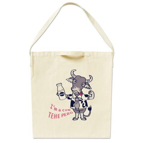 CT77 水牛 牛 丑年 ミルク 牛乳 イラスト かわいい トートバッグ マイバッグ エコバッグ ショルダーバッグ Tシャツトリニティ リンク