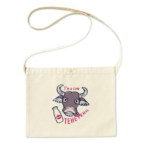 CT77  水牛 牛 丑年 ミルク ご挨拶 てへぺろ イラスト かわいい トートバッグ マイバッグ エコバッグ サコッシュ Tシャツトリニティ リンク