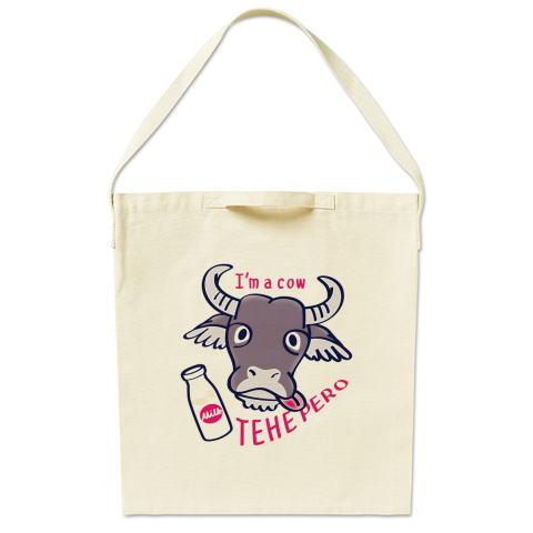 CT78  水牛 牛 丑年 ミルク ご挨拶 てへぺろ イラスト かわいい トートバッグ マイバッグ エコバッグ ショルダーバッグ Tシャツトリニティ リンク