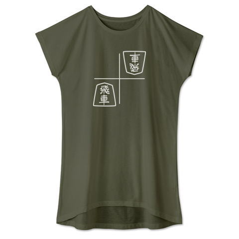 CT84 将棋 飛車 将棋の駒 かっこいいイラスト Tシャツ レディス ワンピース 半袖 Tシャツトリニティ リンク