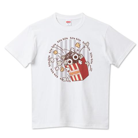 CT92 謎 もじゃ インベーダー ベーダー 宇宙人 隕石 紐 毛糸 擬態 イラスト Tシャツ 半袖 Tシャツトリニティ リンク