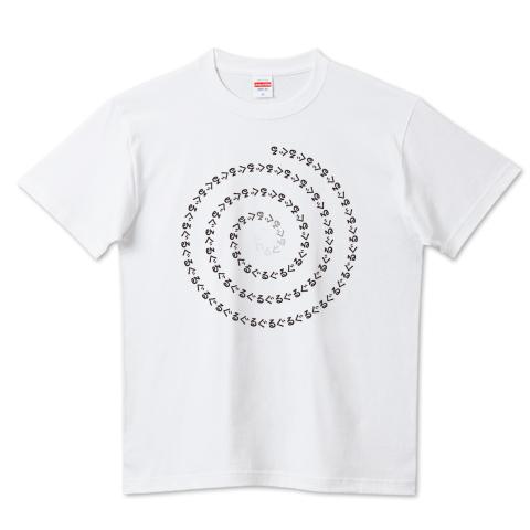 CT93 ぐるぐる 文字 面白 グルグル 渦巻 左回り 反時計回り イラスト Tシャツ 半袖 Tシャツトリニティ リンク