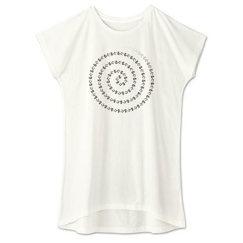 CT93 ぐるぐる 文字 面白 グルグル 渦巻 右回り 時計回り イラスト Tシャツ 半袖 ワンピース 重ね着 Tシャツトリニティ リンク