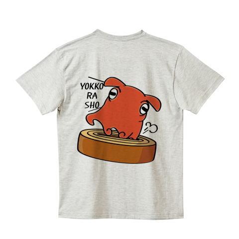 CT95 ポップ タコ メンダコ 海 深海 バームクーヘン お菓子 イラスト Tシャツ 半袖 Tシャツトリニティ リンク