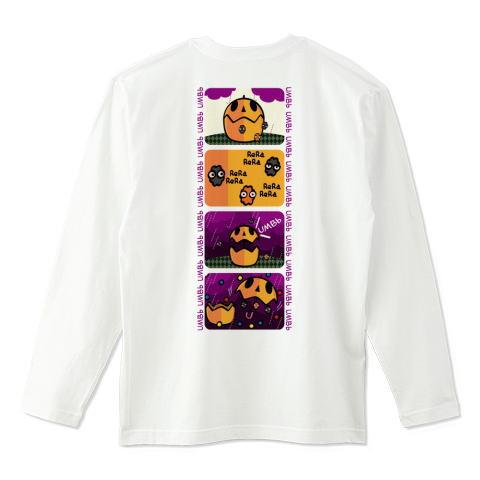 CT96 4コマ アンブー ポップ 傘 アンブレラ アンブー おばけ 妖怪 コンペイトウ マンガ イラスト Tシャツ 長袖 Tシャツトリニティ リンク