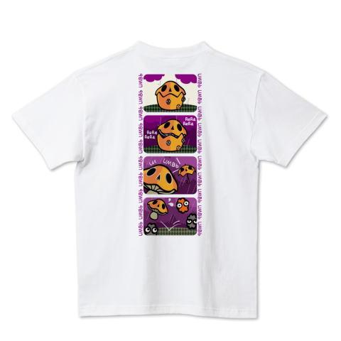 CT97 4コマ アンブー ポップ 傘 アンブレラ アンブー おばけ 妖怪 コンペイトウ マンガ イラスト Tシャツ 半袖 Tシャツトリニティ リンク