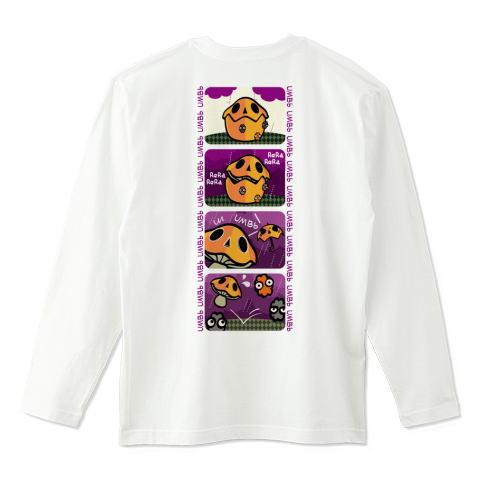 CT97 4コマ アンブー ポップ 傘 アンブレラ アンブー おばけ 妖怪 コンペイトウ マンガ イラスト Tシャツ 長袖 Tシャツトリニティ リンク