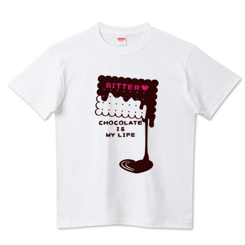 CT99 CHOCOKATE IS MY LIFE*D ポップ チョコレート チョコ バレンタイン お菓子 スイーツ ビターチョコ イラスト Tシャツ 半袖 Tシャツトリニティ リンク