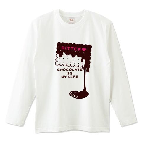 CT99 CHOCOKATE IS MY LIFE*D ポップ チョコレート チョコ バレンタイン お菓子 スイーツ ビターチョコ イラスト Tシャツ 長袖 Tシャツトリニティ リンク
