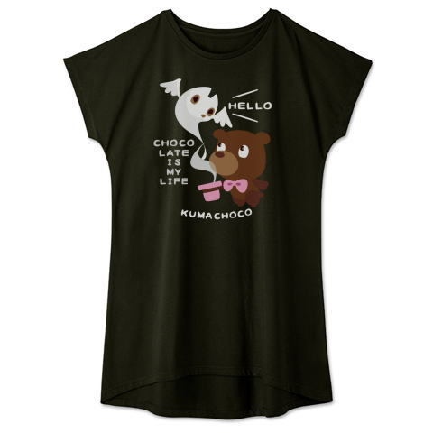 CT100KUMACHOCO* CHOCOLATE IS MY LIFE *A  ポップ クマ クマチョコ チョコレート チョコ バレンタイン お菓子 ネコ おばけ スイーツ イラスト Tシャツ 半袖 ワンピース 重ね着 Tシャツトリニティ リンク