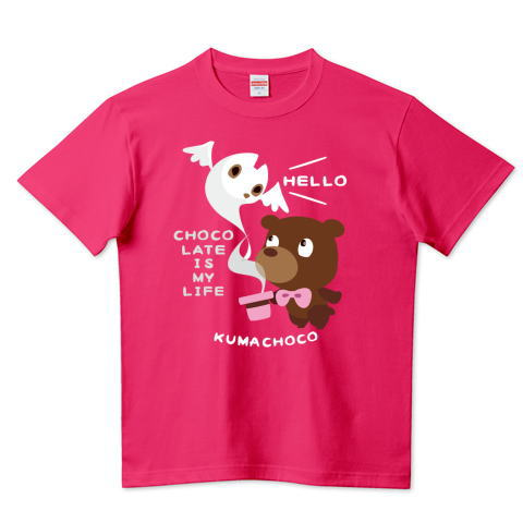 CT100KUMACHOCO* CHOCOLATE IS MY LIFE *A  ポップ クマ クマチョコ チョコレート チョコ バレンタイン お菓子 ネコ おばけ スイーツ イラスト Tシャツ 半袖 Tシャツトリニティ リンク