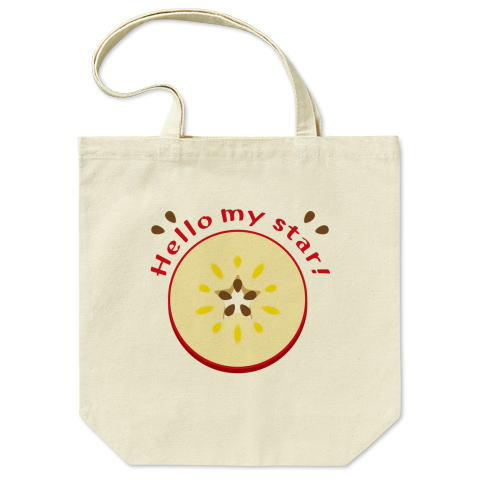 CT105 輪切りのリンゴ  輪切り リンゴ 果物 食べ物 星 イラスト トートバッグ マイバッグ エコバッグ Tシャツトリニティ リンク