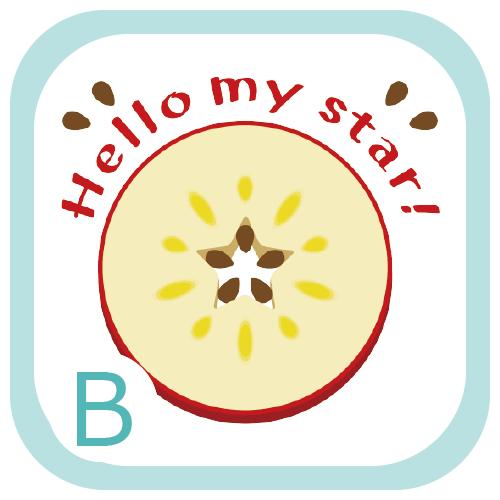 CT105 輪切りのリンゴ  輪切り リンゴ 果物 食べ物 星 オリジナル イラスト Tシャツ トリニティ リンク