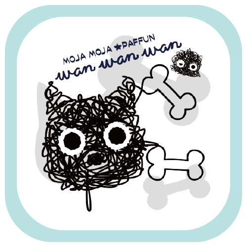 CT107 もじゃもじゃ★ぱっふん*wanwanwanB 擬態 ベーダー 宇宙人 紐 毛糸 糸 侵略 キャラ オリジナル イラスト Tシャツ トリニティ リンク