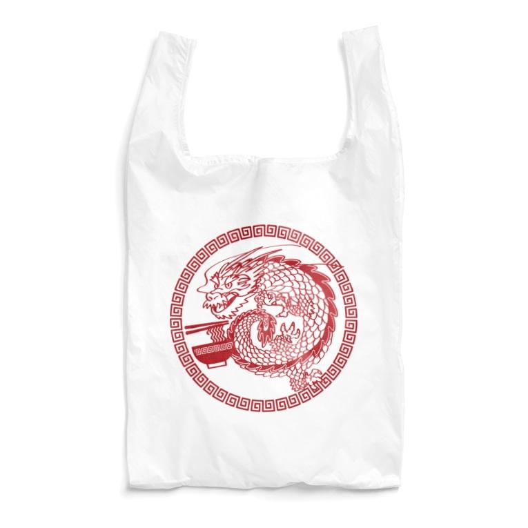 CT101 取り急ぎ、ラーメン麺!A 龍 辰 ドラゴン ラーメン 雷文 キャラクター キャラ イラスト エコバッグ SUZURI リンク