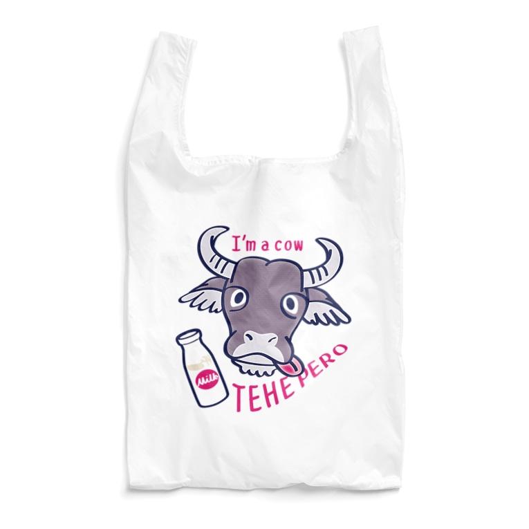 水牛 牛 丑年 ミルク ご挨拶 てへぺろ イラスト かわいい エコバッグ SUZURI リンク
