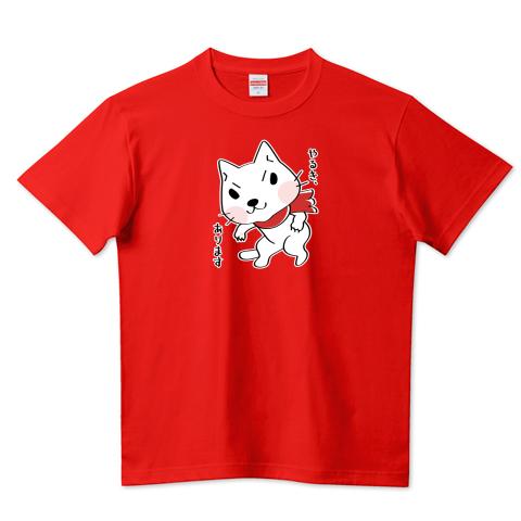 CT109 おもしろ&おもくろ*やるき、あります ねこ ネコ ネコの日 猫の日 シロネコ 白ねこ 面白い猫 尾も白い猫 キャラクター キャラ オリジナル オリキャラ イラスト Tシャツ 半袖 Tシャツトリニティ リンク
