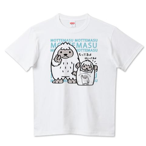 CT111 YETI is yeah*もってるよ UMA 未確認生物 イエティ イエイ エコバッグ もってるよ ぼく とうちゃん 親子 キャラクター キャラ オリジナル オリキャラ イラスト Tシャツ 半袖 Tシャツトリニティ リンク
