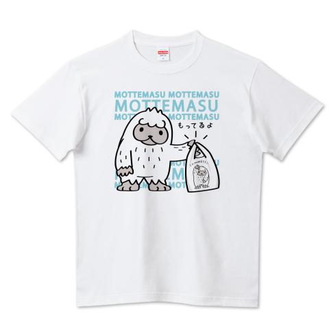 CT111 YETI is yeah*もってるよ UMA 未確認生物 イエティ イエイ エコバッグ もってるよ ぼく キャラクター キャラ オリジナル オリキャラ イラスト Tシャツ 半袖 Tシャツトリニティ リンク