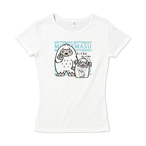 CT111 YETI is yeah*もってるよ UMA 未確認生物 イエティ イエイ エコバッグ もってるよ ぼく とうちゃん 親子 キャラクター キャラ オリジナル オリキャラ イラスト Tシャツ 半袖 レディース Tシャツトリニティ リンク