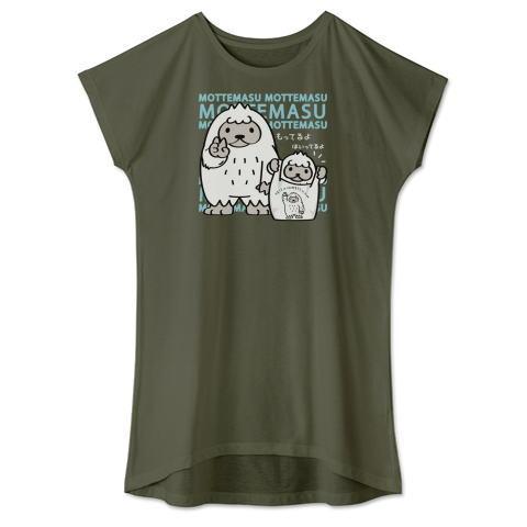 CT111 YETI is yeah*もってるよ UMA 未確認生物 イエティ イエイ エコバッグ もってるよ ぼく とうちゃん 親子 キャラクター キャラ オリジナル オリキャラ イラスト Tシャツ 半袖 ワンピース 重ね着 Tシャツトリニティ リンク