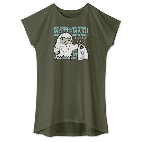 CT111 YETI is yeah*もってるよ UMA 未確認生物 イエティ イエイ エコバッグ もってるよ ぼく キャラクター キャラ オリジナル オリキャラ イラスト Tシャツ 半袖 ワンピース 重ね着 Tシャツトリニティ リンク