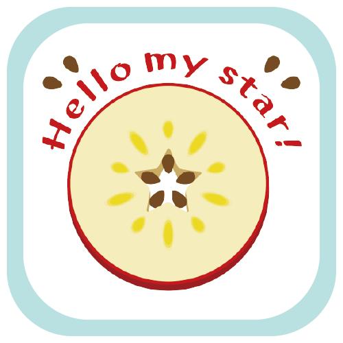 namonaaco イラスト リンゴ 輪切り リンゴの種 種 スター 星 かわいい  BASE リンク
