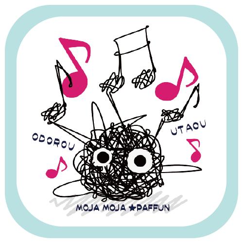 CT106 ぱっふん*odorouutaou  糸 毛糸 隕石 ベーダー 擬態 ぼっち 踊ろう 音符 イラスト  namonaaco イラスト BASE リンク