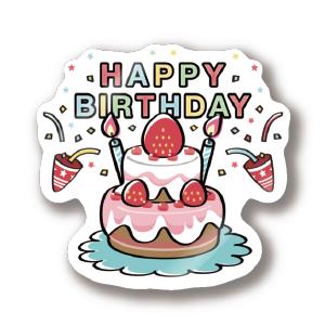 CT61BIRTHDAY   ケーキ お祝い パーティ ステッカー SUZURI リンク