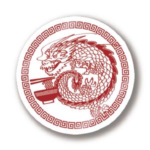 CT101 取り急ぎ、ラーメン麺!A 龍 辰 ドラゴン ラーメン 雷文 キャラクター キャラ イラスト ステッカー SUZURI リンク