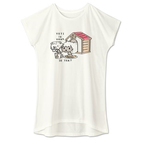 CT112 YETI is yeah*家でお茶 UMA 未確認生物 イエティ イエイ IE TEA 家でお茶 犬 犬小屋 おやつ キャラクター キャラ オリジナル オリキャラ イラスト Tシャツ 半袖 ワンピース 重ね着 Tシャツトリニティ リンク