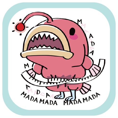 CT114 あんこ姫 まだまだいける 海 海の生き物 海底 あんこう 魚 姫 ダイエット 言い訳 SUZURI リンク