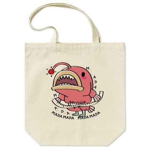 CT114 海の底のあんこ姫 海の生き物 まだまだいける キャラクター キャラ オリジナル オリキャラ イラスト トートバッグ マイバッグ エコバッグ Tシャツトリニティ リンク