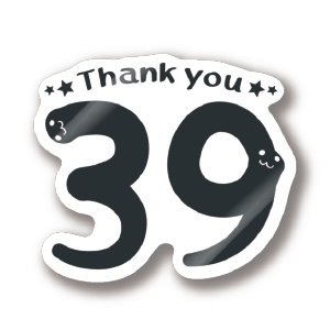 CT118 39 ありがとう サンキュー 感謝 Thank you  ステッカー SUZURI リンク