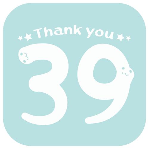 CT118 39*Thank you*B 数字 ありがとう サンキュー 感謝 Thank you 39 3月9日 キャラクター キャラ オリジナル オリキャラ イラスト Tシャツ 半袖 Tシャツトリニティ リンク