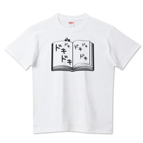 CT119 やみねこのドキドキする本B ドキドキ 本 ドキドキする本 キャラクター キャラ オリジナル オリキャラ イラスト Tシャツ 半袖 Tシャツトリニティ リンク