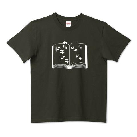 CT119 やみねこのドキドキする本C ドキドキ 本 ドキドキする本 キャラクター キャラ オリジナル オリキャラ イラスト Tシャツ 半袖 Tシャツトリニティ リンク
