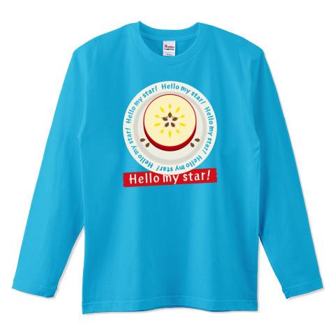 CT105 輪切りのリンゴD リンゴ リンゴの輪切り 星 スター ラッキー   オリジナル オリキャラ イラスト Tシャツ 長袖 Tシャツトリニティ リンク