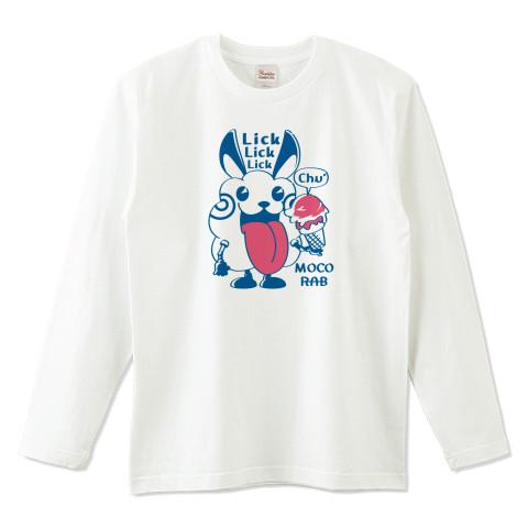 CT123 モコモコラビット*Lick Lick Lick ウサギ ロボット ベロベロ  キャラクター キャラ オリジナル オリキャラ イラスト Tシャツ 長袖 Tシャツトリニティ リンク