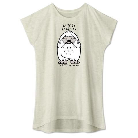 CT121 YETI is yeah*いないいないばぁB*ホワイトインク 両面印刷 イエティ UMA 雪男 キャラクター キャラ オリジナル オリキャラ イラスト Tシャツ 半袖 ワンピース 重ね着 Tシャツトリニティ リンク