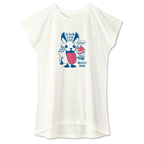 CT123 モコモコラビット*Lick Lick Lick ウサギ ロボット ベロベロ  キャラクター キャラ オリジナル オリキャラ イラスト Tシャツ 半袖 ワンピース 重ね着 Tシャツトリニティ リンク