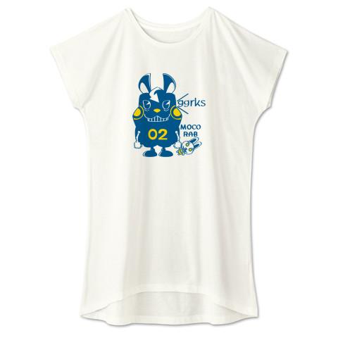 CT124 モコモコラビット2号*ggrks*Cbg ウサギ ロボット ggrks  キャラクター キャラ オリジナル オリキャラ イラスト Tシャツ 半袖 ワンピース 重ね着 Tシャツトリニティ リンク