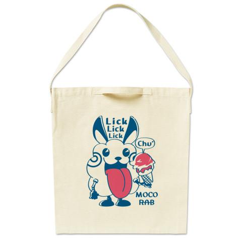 CT123 モコモコラビット*Lick Lick Lick ウサギ ロボット ベロベロ  キャラクター キャラ オリジナル オリキャラ イラスト トートバッグ マイバッグ エコバッグ サコッシュ ショルダーバッグ Tシャツトリニティ リンク