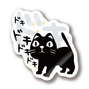 CT120 やみねこ、ろっぽのドキドキAs 黒猫 クロネコ ネコ やみねこ ろっぽ キャラクター キャラ オリジナル オリキャラ イラスト エコバッグ SUZURI リンク