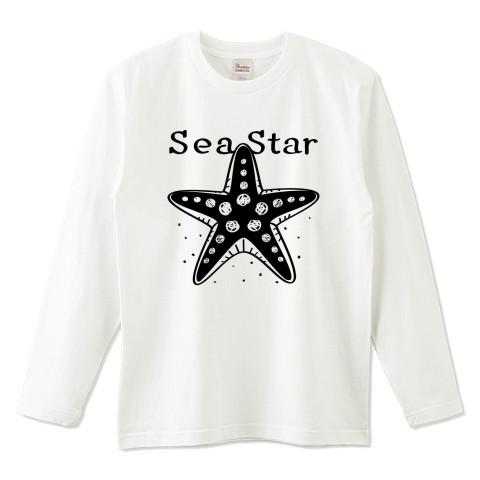 CT138 ひとでなし  ひとでなし ヒトデ 星 海の星 海の生き物 スター ユーモア ギャグ ネタ Tシャツ 長袖 Tシャツトリニティ リンク