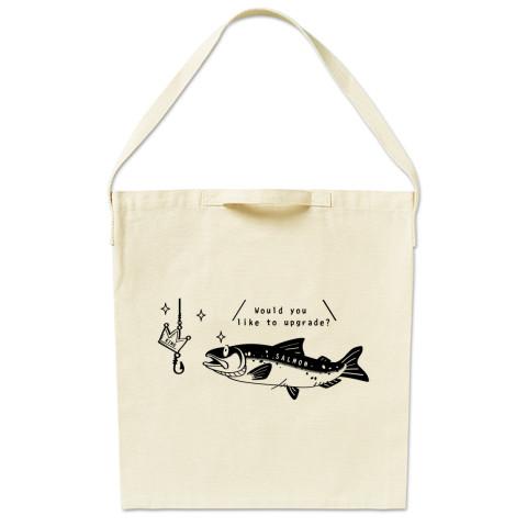 CT142 キングサーモンへB サーモン 魚 鮭 キングサーモン 釣り アップデート 注意 トートバッグ マイバッグ エコバッグ ショルダーバッグ Tシャツトリニティ リンク